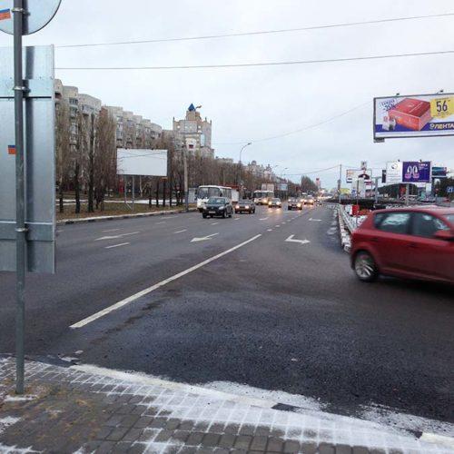 remont avtomobilnyh dorog 10 Асфальтобетонный завод ОРЕЛ