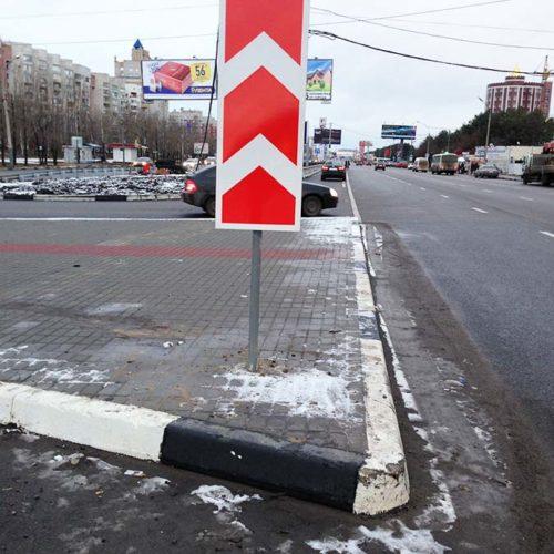 remont avtomobilnyh dorog 7 Асфальтобетонный завод ОРЕЛ