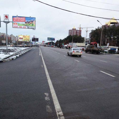 remont avtomobilnyh dorog 9 Асфальтобетонный завод ОРЕЛ